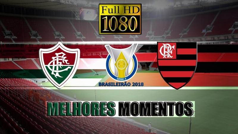Fluminense x Flamengo 10 тур обзор 07/06/2018