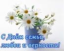 Наталья Фролова фото #6