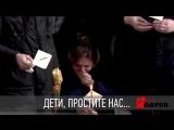 АНГЕЛЫ клип на песню Максима фадеева Прощание с погибшими в зимней вишне