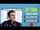 топлидерс Как работать с сервисом TopLiders Обзор личного кабинета