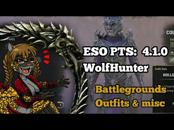ESO PTS: Wolfhunter New Battlegrounds Outfits