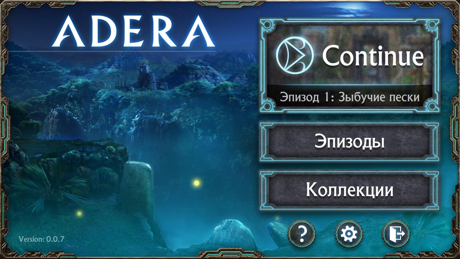 Адера | Adera (Rus) только для 64-битных систем Windows