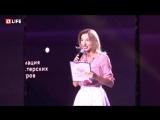 Премия «Доброволец России - 2018»