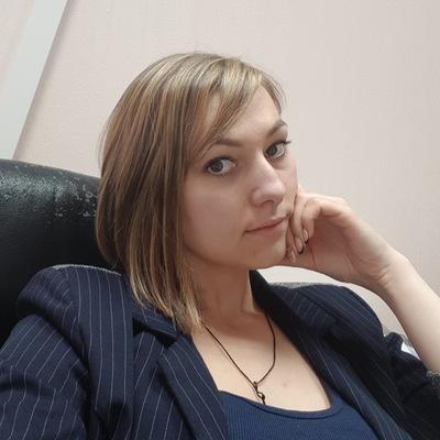 Алла Войтович