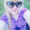 Катерина Прядкина
