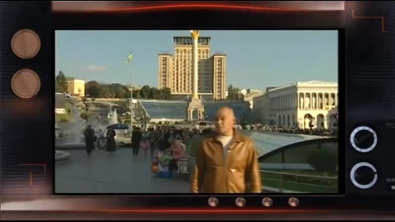Фрагмент из украинской передачи Гражданская оборона о Дмитрии Киселёве