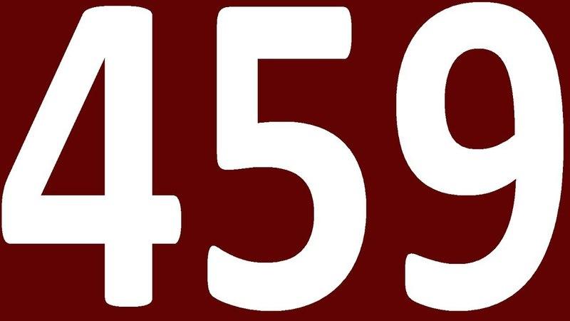 ГРАММАТИКА АНГЛИЙСКОГО ЯЗЫКА С НУЛЯ УРОК 459 АНГЛИЙСКИЙ ЯЗЫК ФРАЗОВЫЕ ГЛАГОЛЫ АНГЛИЙСКОГО ЯЗЫКА