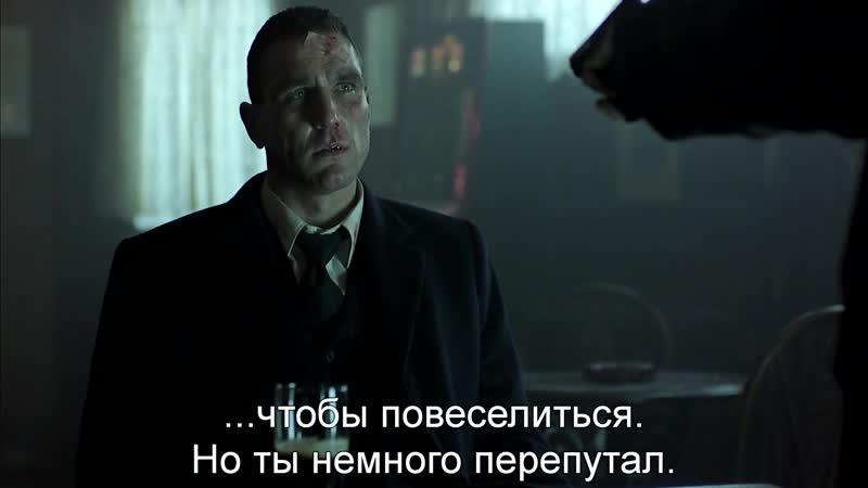 Большой Куш _ Snatch (2000) Субтитры Subtitles Английский