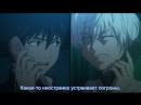 Индекс волшебства / Toaru Majutsu no Index 2 сезон (17-24 серии)