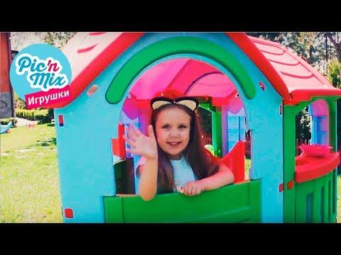 Детский пластиковый домик Вилла с пристройкой | Домик для детей | 662 Marian Plast (Pal paly)
