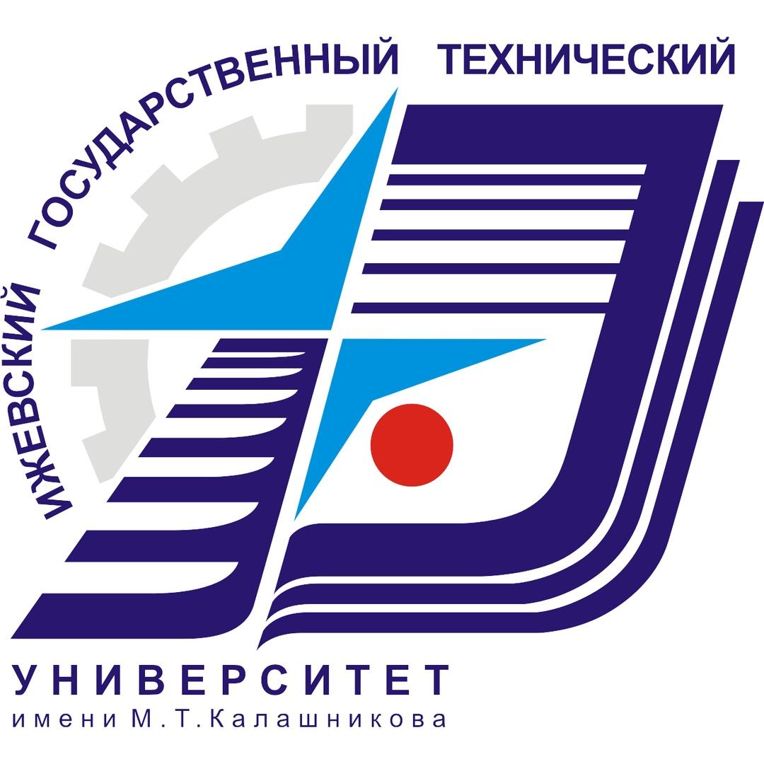 Афиша Ижевск Туристский слет ИжГТУ 2018