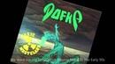 Dofka Where The Monsters Live from 1990 Dofka Toxic Wasteland record.