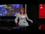 Тайны Чапман. Охота за генами (28.06.2018) HD - YouTube