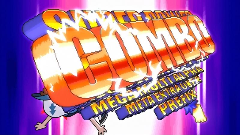 Cупер мощный нинзя турбо нео ультра гипер мега мульти альфа мета макси КОМБООО!