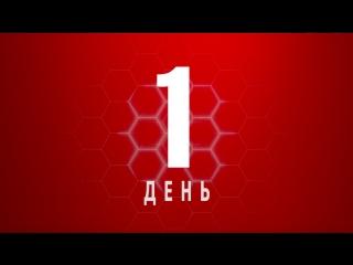 Человек-Паук | Завтра | PS4