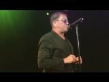 Григорий Лепс - Я пою для вас [фрагмент] Новосибирск, 1.10.2018
