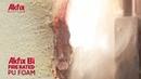 Fire Tests on B1 Fire Rated Pu Foam