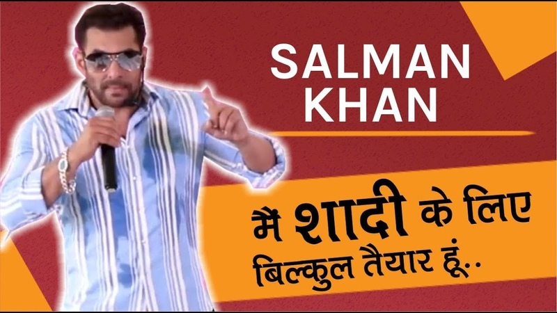 Apni Shaadi Par Chuski Lete Dikhe Salman Khan Bigg Boss 12