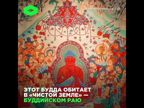 Техно в храме Будды