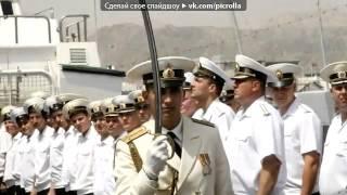 Пей моряк пей до дна Память о службе на Крейсере Москва