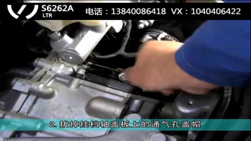 VW, Audi, Skoda and Seat DSG / S-Tronic transmission oil fill tool