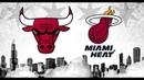 Лучшие игры НБА на РТР. Miami Heat @ Chicago Bulls (1996).