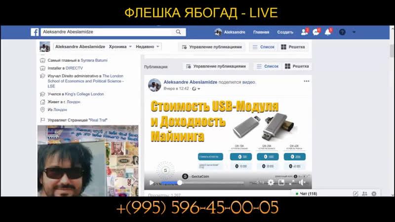 Дима Жеребцов - live via Restream.io