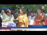 Греческий религиозный праздник «Панаир» отметили в Крыму