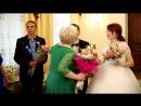 Наш свадебный ролик