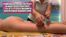Профилактика варикозного расширения вен поле беременности и родов, спортивных тренировок фитоняшкам. Правильный массаж тела в Москве, Петербурге.