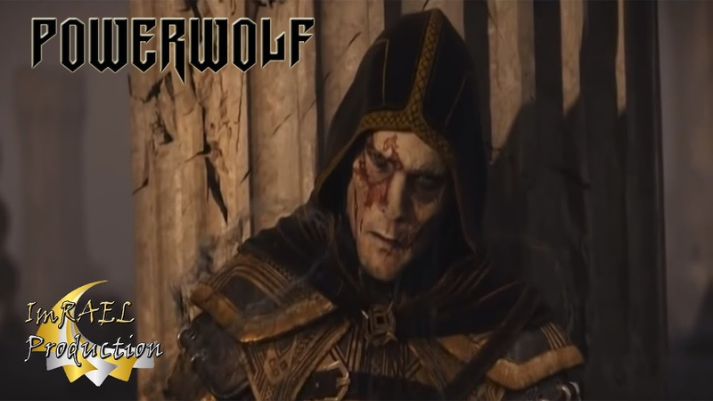 PowerWolf Sanctus Dominus Imrael Production HD ►GMV◄