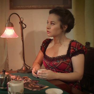 Алена Вяткина