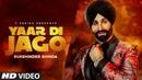 Yaar Di Jago Sukshinder Shinda Full Song Ninder Moranwalia Latest Punjabi Songs 2018