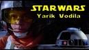 STARWARS Yarik Vodila (Ярик водила)