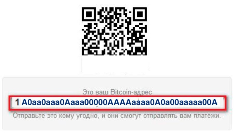 Как сгенерировать красивый биткоин адрес сайт форекс погода