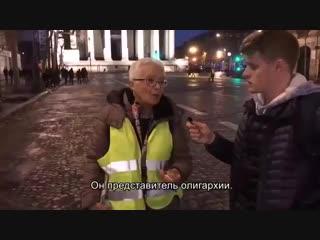 желтые жилеты за В.Путина! Как теперь охраняшкам таких лапочек майданщиками то называть?