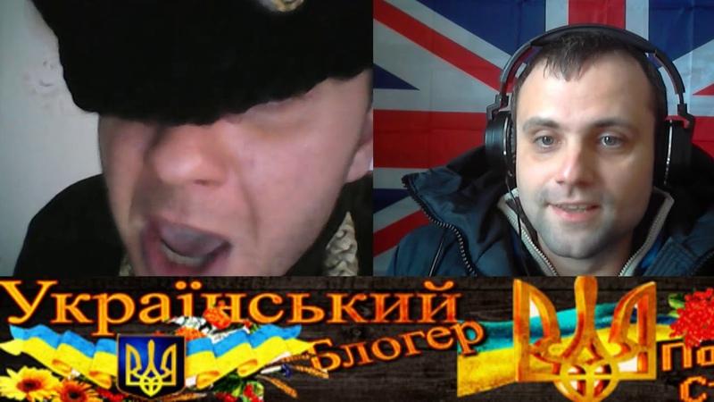 Кизяк с гейской плеткой угроза суверенитету Украины Срочно наказать гея москаля