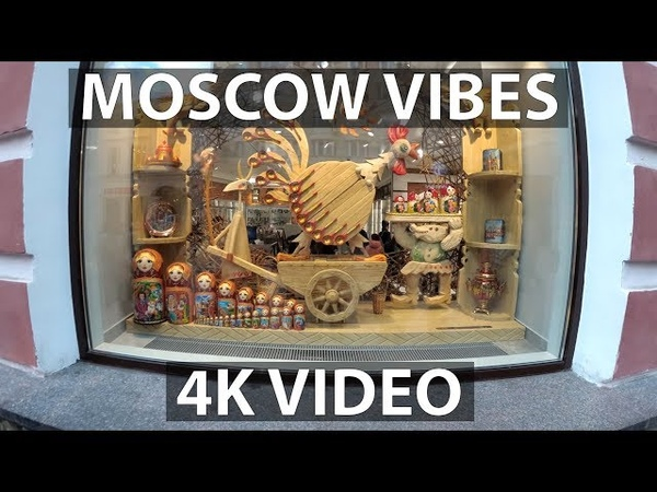 Moscow vibes. 4k video 2019