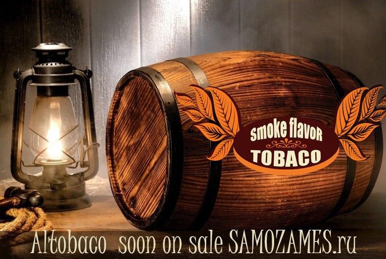 Табачные ароматизаторы для электронных сигарет
