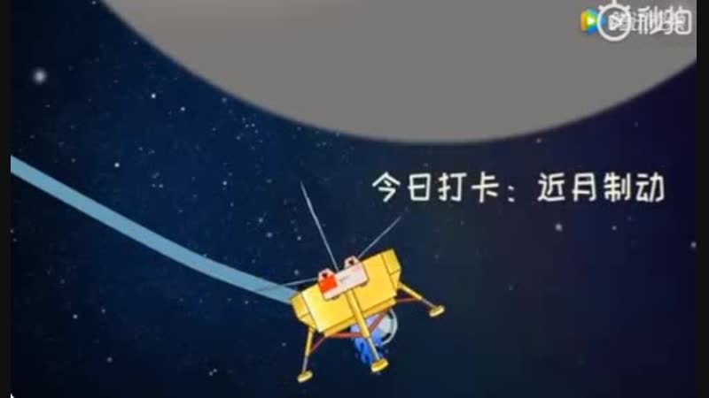 Heres a cartoon of the Change-4 lunar orbit insertion