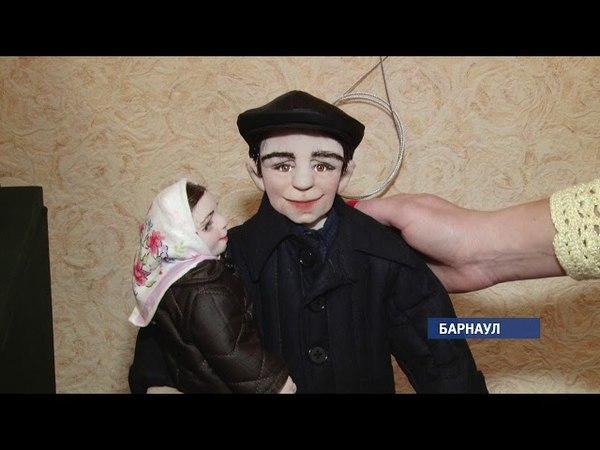 Российские мастера- кукольники представили зрителям свои новые работы
