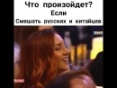 J.F.V. on Instagram_ __лигасмеха _квн _камедиклаб(MP4).mp4