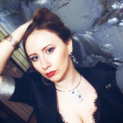 Ирина Кушникова