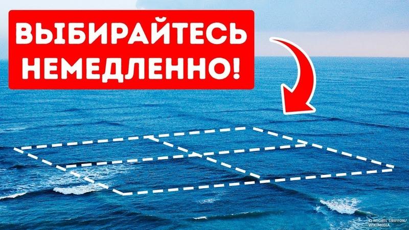 Не плавайте при квадратных волнах это опасно для жизни