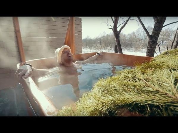 Сибирский Характер — 3 русские бани на березовых дровах на берегу реки