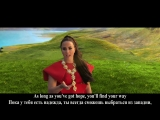 DJ Khaled - I Believe (from Disneys A WRINKLE IN TIME) ft. Demi Lovato (subtitles)
