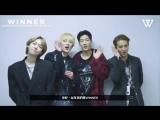 180907 Greeting message from WINNER to Taiwan INNER CIRCLE!