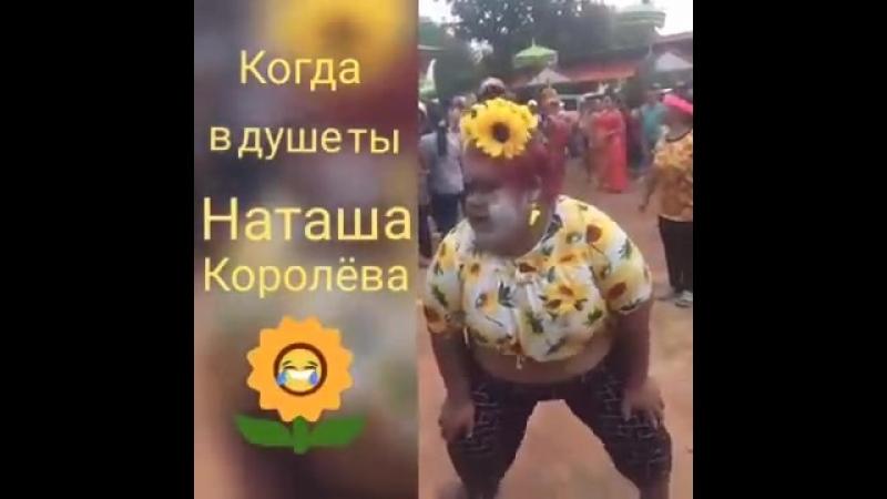 Девушка Танцует Подсолнухи