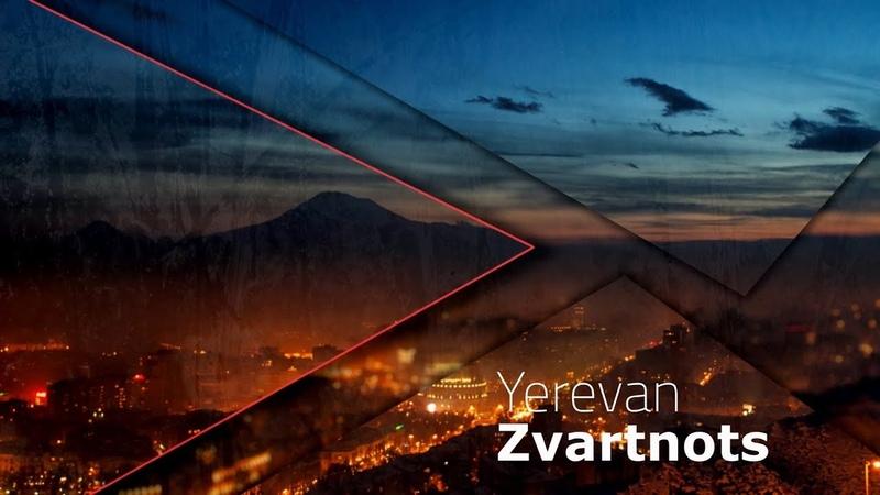 Yerevan Zvartnots