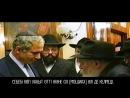 Бенджамин Нетаньяху мен Раввинның әңгімесі | 18.11.1990
